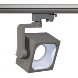 SLV Lighting Euro Cube DMLI 14w LED Neutral White Eutrac 240v 3 Circuit Track Light Silver Grey 152714