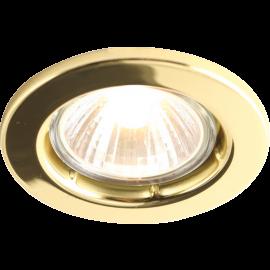 Knightsbridge DGZ10B IP20 50W GU10 Brass Recessed Fixed Downlight