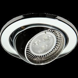 Knightsbridge LE04C1 IP20 12V 50W max. L/V Chrome Eyeball Downlight with Bridge
