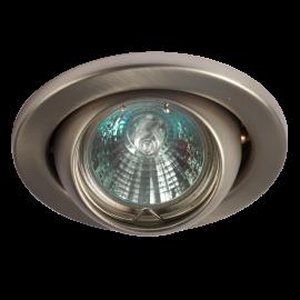 Knightsbridge LE04CBR1 IP20 12V 50W max. L/V Brushed Chrome Eyeball Downlight with Bridge