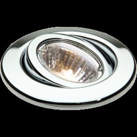 Knightsbridge LG06C IP20 12V 50W max. L/V Chrome Gimbal Downlight