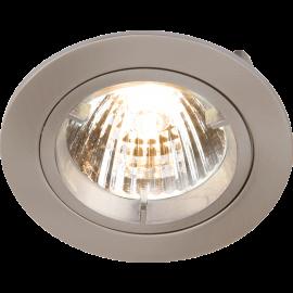 Knightsbridge RD1CBR IP20 230V/12V GU10/MR16 Brushed Chrome Recessed Fixed Twist & Lock Downlight