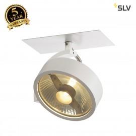 SLV 113351 KALU RECESSED ES111, 1 spot,matt white, 1x ES111 max. 50W